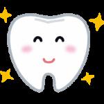 ガタガタな歯並びを短期間で自力で治す方法とは?