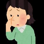 イチゴ鼻解消!オロナインを使った鼻パックの効果とは!?