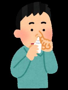 点鼻薬を使う