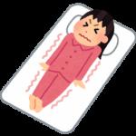 金縛りの原因と対処法!睡眠障害や睡眠麻痺とは違うの?