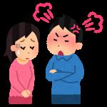 あなたの夫は大丈夫?夫源病をチェックできる10項目と対処法