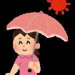 日傘の色は白と黒どっちが効果があるの?完全遮光できるのは?