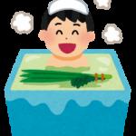 菖蒲湯の意味や由来、効果について!作り方もご紹介します
