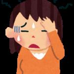 花粉症による頭痛や肩こりで体がだるい!そんな時の対処法