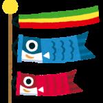 端午の節句に鯉のぼりを飾る意味と由来を簡単に紹介します
