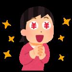 鎌倉の銭洗弁財天で金運アップ!洗ったお金はどうするの?
