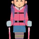 目指せ!山ガール!ハイキングの服装、女子の春物をご紹介します