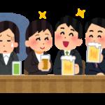 職場の飲み会に行きたくない…トラブルにならない断り方