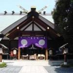 東京大神宮の御朱印帳の値段と種類!サイズもご紹介♪