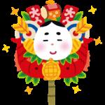 2016年の酉の市!新宿花園神社の日程と熊手の値段について