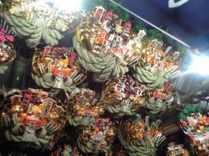 出典 http://plaza.rakuten.co.jp/hirotoda/diary/200911120002/