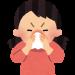 鼻づまりの原因と解消法☆両方の鼻が詰まった時の対処法