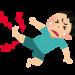 寝ている時に足がつる!ふくらはぎに激痛が!原因と対処法