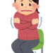 しもやけの原因と治療法!子供の足はできやすい?