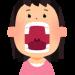 歯ぎしりと噛みしめの直し方!子供と大人の原因の違い