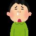 鼻水の色の種類は透明・黄色・緑!サラサで止まらない場合